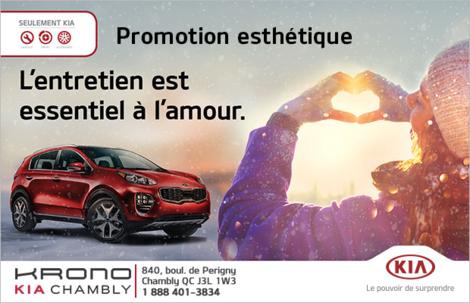Promotion esthétique
