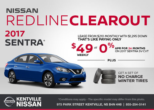 Save on the 2017 Nissan Sentra Today