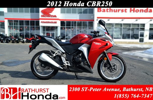 Honda CBR250R  2012