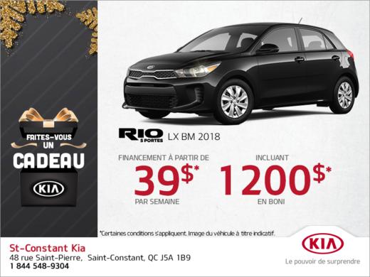 Financez la Rio 5 portes 2018!