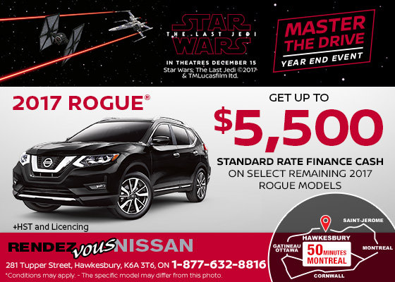 Get the 2017 Nissan Rogue!