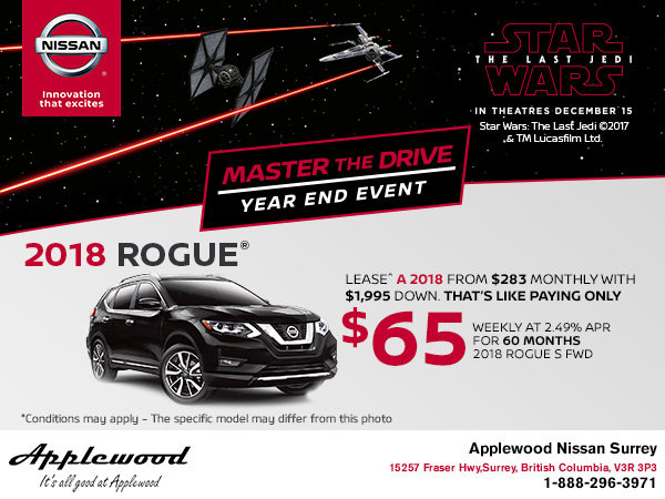 Get the 2018 Nissan Rogue today!