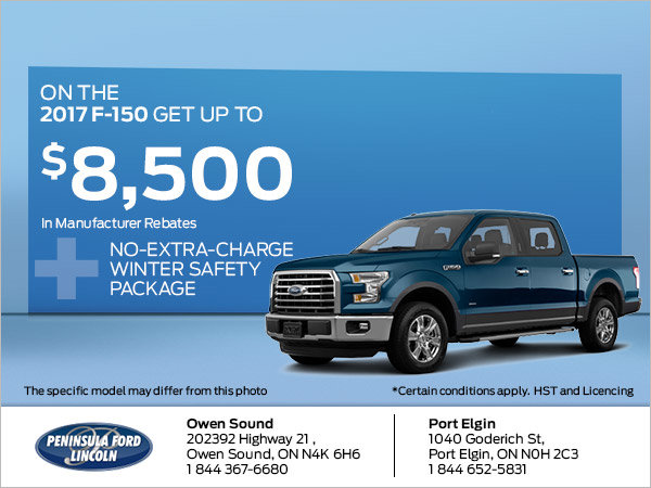 Save on the 2017 F-150