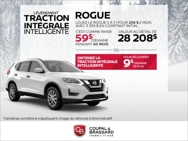 Obtenez le Nissan Rogue 2019 dès aujourd'hui!