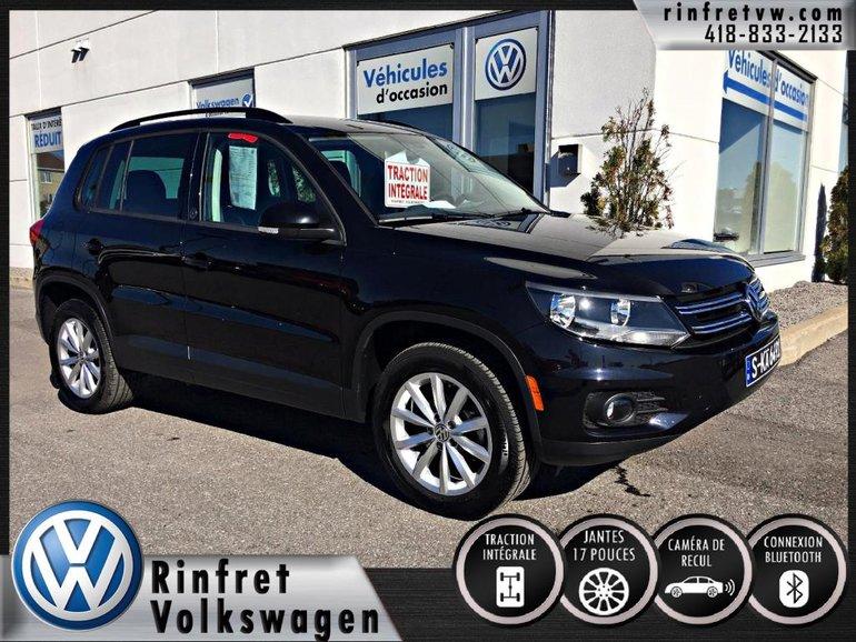 Volkswagen Tiguan 2.0 TSI 4Motion Wolfburg 2017