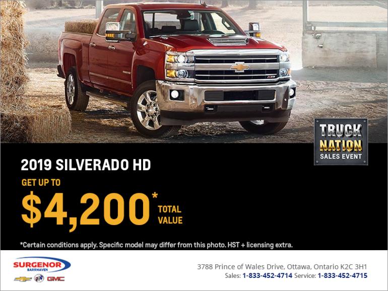 Get the 2019 Chevrolet Silverado HD